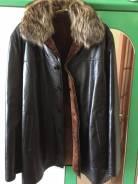 Пальто. 50, 52, 54