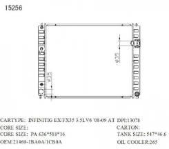 Радиатор охлаждения двигателя. Infiniti EX35 Infiniti FX35
