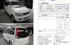 Амортизатор двери багажника. Toyota Lite Ace, SR40 Toyota Town Ace, SR40 Toyota Town Ace Noah, CR42, KR42, SR40, SR50, CR50, CR41, CR52, CR51, CR40 To...
