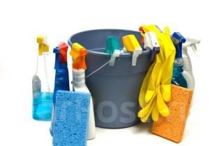 Уборка. Клининг. Все виды уборки и чистки!