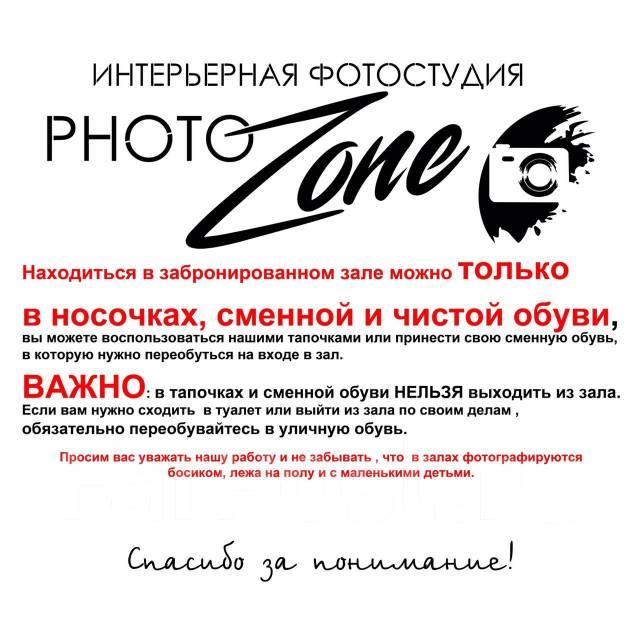 Аренда Интерьерной Фотостудии PhotoZone 600кв. м ( 4 ЗАЛА )