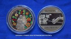 Украина 5 гривен 2016 Петриковская Роспись