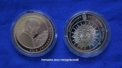Украина 2015 2 гривны Гнездовский