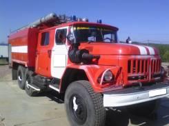 Пожарные машины. 4 750 куб. см.