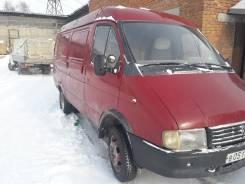 ГАЗ 2705. Продам , 2 450 куб. см., 1 500 кг.