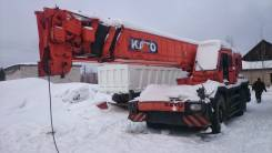 Kato KR. Кран като KATO KR-500S, 10 000 куб. см., 50 000 кг., 50 м.
