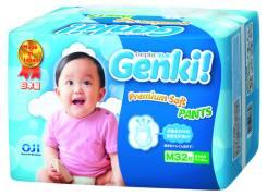Genki. 7-10 кг 32 шт