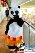 Кунг-фу Панда экспресс поздравление (аниматор герой персонаж актер)