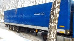 Schmitz Cargobull. Полуприцеп, 39 000 кг.