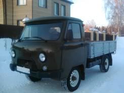 УАЗ 3303 Головастик. Продаю грузовик УАЗ 3303, 2 700 куб. см., 1 250 кг.
