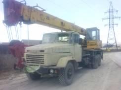 Краз. Продам Автокран 20 тонн 22 метра длины 93 г, 240 куб. см., 2 000 кг., 22 м.