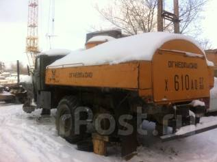 Урал 375. Продам цистерну, 2 700 куб. см., 6,00куб. м.