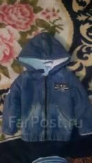 Куртки. Рост: 50-60, 60-68 см