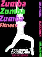 Фитнес Занятия Zumba