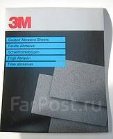 3М 400 водостстойкая Шлифовальная бумага 3М водостойкая; лист