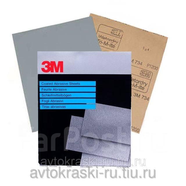 3М 280 водостстойкая Шлифовальная бумага 3М водостойкая; лист