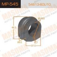 Втулка стабилизатора MP545 MASUMA (30301)