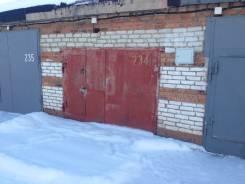 Гаражи капитальные. улица Карла Маркса 150ж, р-н Железнодорожный, 17 кв.м., электричество, подвал.