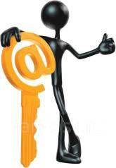 Работа на дому. Продажа электронных ключей через Internet