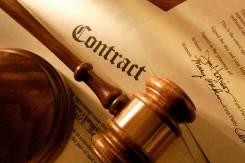 Юридическая консультация в удобное время