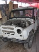 УАЗ 3151. Птс кузов уаз