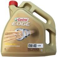 Castrol Edge. Вязкость 0W-40, синтетическое