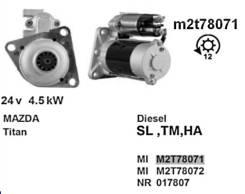 Стартер. Mazda Titan Двигатели: SL, XA, HA, TF