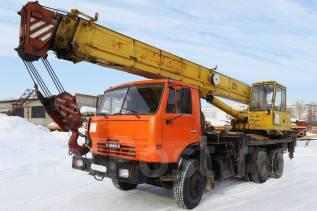 Ивановец КС-45717-1. Продаю автокран, 25 000 кг., 21 м.