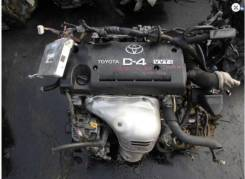 Двигатель. Toyota: Voxy, Noah, RAV4, Allion, Vista Ardeo, Vista, Wish, Opa, Caldina, Nadia, Isis, Premio, Avensis, Gaia Двигатель 1AZFSE
