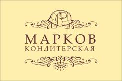 Пекарь-кондитер. ИП Марков Ю.А. Ул.Киевская д.14