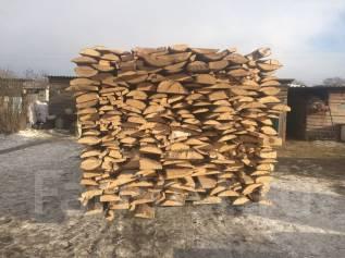 Продам дрова , уголь , горбыль