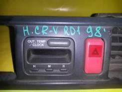 Кнопка включения аварийной сигнализации. Honda CR-V, GF-RD2, GF-RD1, RD1, E-RD1 Двигатель B20B