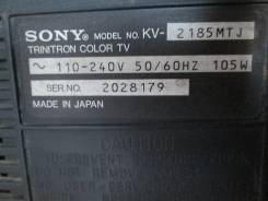 """Sony. 20"""" CRT (ЭЛТ)"""