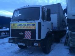 МАЗ. Продается тягач в хорошем состоянии, 1 200 куб. см., 20 000 кг.
