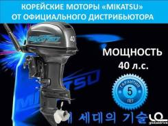 Mikatsu. 40,00л.с., 2х тактный, бензин, нога L (508 мм), Год: 2017 год