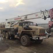 Челябинец. Продаётся АвтоКран 25 тонн., 25 000 кг., 21 м.