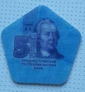 Приднестровье 5 рублей 2014 г. Композит