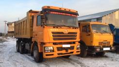Shaanxi Shacman. Продаётся грузовик , 10 000 куб. см., 30 000 кг.