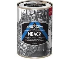 Иваси Доброфлот (пресервы)150 рублей