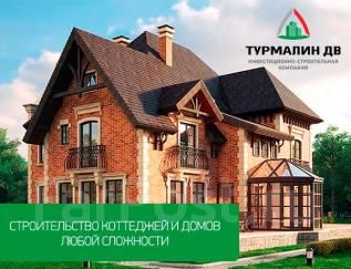 Строим дома любой сложности - коттеджи, дачи, малоэтажные объекты. от застройщика