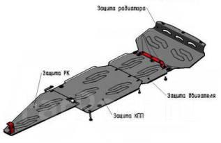 Защита двигателя. Kia Mohave
