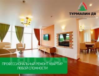 Ремонт офиса, квартиры, дома, складского и производственного помещения