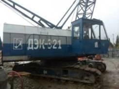 ДЭК 321. Кран гусеничный дизель-электрический ДЭК-321, 32 000 кг., 14 м.