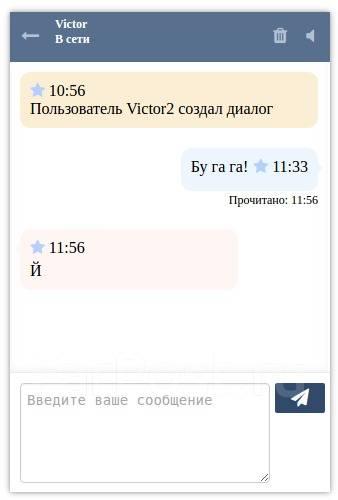Мобильные Сайты Знакомств С Онлай Чатами