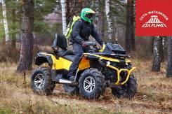 Stels ATV 800G Guepard. исправен, есть птс, без пробега
