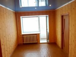 2-комнатная, улица Котовского 4. Центральный округ, агентство, 43 кв.м.