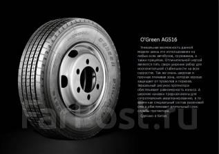 O'Green AG516. Всесезонные, 2016 год, без износа, 1 шт