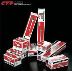 Стойка стабилизатора (CTR) SLN270 / CLN54 SLN270