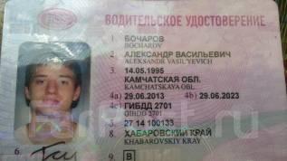 Найдены документы на Бочарова александра