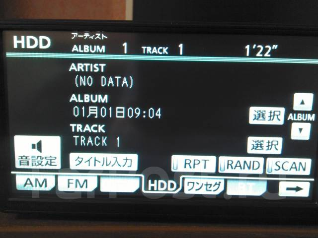 Toyota NHDT-W60G